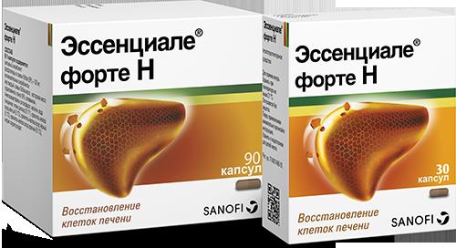 Hepatic Forte инструкция - фото 2